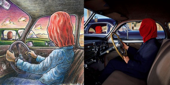 Mars Volta - Frances The Mute - Rough Design And Finished Cover (2005)